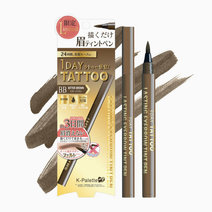 Lasting Eyebrow Tint Pen in Bitter Brown by K-Palette