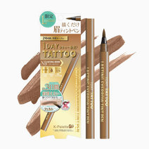 Lasting Eyebrow Tint Pen in Natural Brown by K-Palette in
