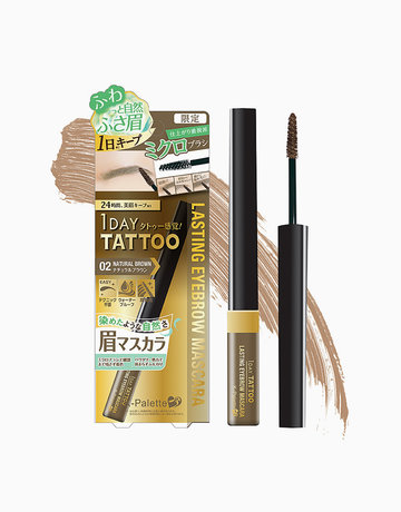 Limited Edition Eyebrow Mascara in Natural Brown by K-Palette