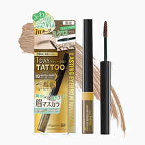 K palette limited edition k palette eyebrow mascara natural brown