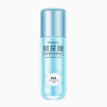 Hyaluronic Acid Moisturizing Essence by Images