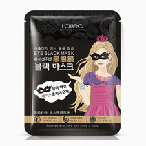Hydrating Black Eye Mask by Rorec