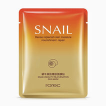 Snail Rejuvenation Mask by Rorec