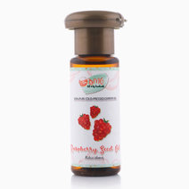Raspberry Seed Oil (30ml) by Oil My Goodness in