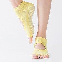 Toeless Grip Socks by Strength Activewear