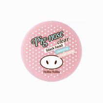 Pig Nose Clear Sugar Scrub by Holika Holika
