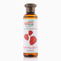 Raspberry Seed Oil (100ml) by Oil My Goodness in
