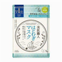 Brightening Mask (7 Sheets) by Kose Clear Turn in