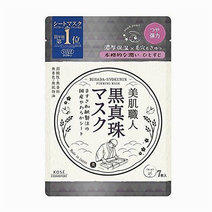 Firming Mask (7 Sheets) by Kose Clear Turn in