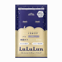One Night Adult Exfoliating Mask by Lululun