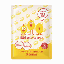 Brightening Egg Essence Mask by Skindigm