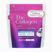 The Collagen Powder by Shiseido Collagen