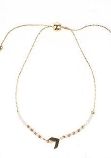White Bead Gold Arrow Bracelet by Adorn by MV in Gold, White