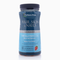 Hair, Skin & Nails (80 Gummies) by Puritan's Pride