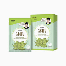 Bitter Melon Anti-Shine Purifying Mask Set by Naruko