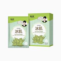 Bitter Melon Anti-Shine Purifying Mask Set by Naruko in