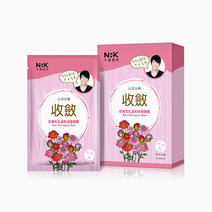 Rose Astringent Mask (5 Pcs.) by Naruko in