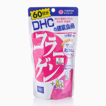 Collagen 60 Days (2,050mg - 360 Tablets)    by DHC