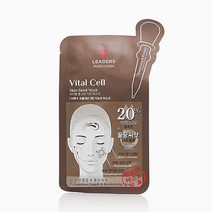 Vital Cell Skin Seed Mask by Leaders InSolution