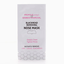 Propolis Extract & Bamboo Charcoal Nose Pack by Zeal