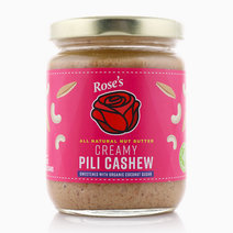 Pili Cashew (200g) by Rose's Kitchen