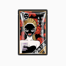 Moisturizing Black Cotton Mask by SEXYLOOK