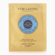 Snail Moist Facial Mask by Images