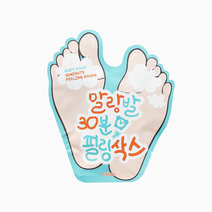 Soft Foot Peeling Socks by A'pieu