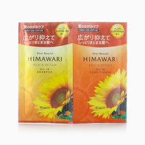 Himawari Rich & Repair Trial Sachet by Kracie