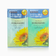 Himawari Volume & Repair Trial Sachet by Kracie