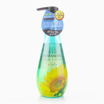 Himawari Volume & Repair Shampoo 500ml by Kracie