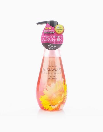 Himawari Gloss & Repair Shampoo 500ml by Kracie