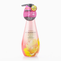 Himawari Gloss & Repair Conditioner 500g by Kracie