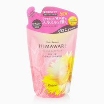 Himawari Gloss & Repair  Conditioner Refill Pack by Kracie