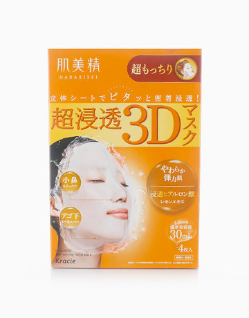 Hadabisei 3D Super Supple Face Mask (4pcs) by Kracie