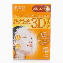 Hadabisei 3D Super Supple Face Mask (4pcs) by Kracie