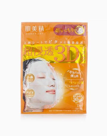 Hadabisei 3D Super Supple Face Mask (1pc) by Kracie