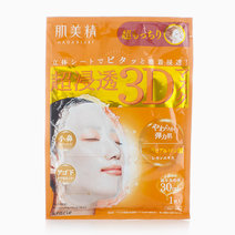 Hadabisei 3D Super Supple Face Mask (1pc) by Kracie