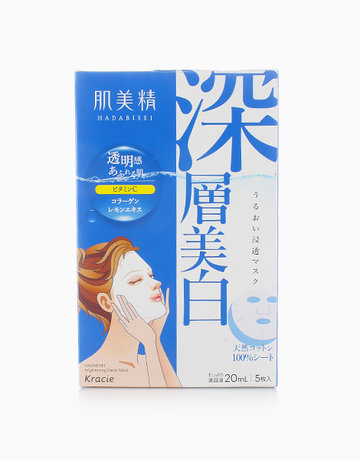 2D Deep Brightening Face Mask (5 pcs.) by Kracie