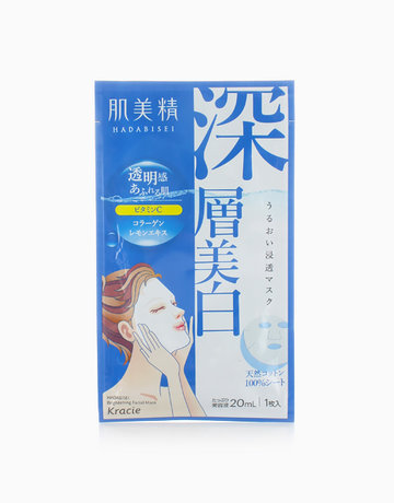 2D Deep Brightening Face Mask (1 pc.) by Kracie