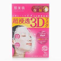 Hadabisei 3D Moisturizing Face Mask (4pcs) by Kracie