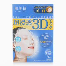 Hadabisei 3D Brightening Face Mask (4pcs) by Kracie