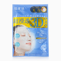 Hadabisei 3D Brightening Face Mask (1pc) by Kracie