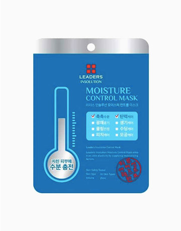 Moisture Control Mask by Leaders InSolution