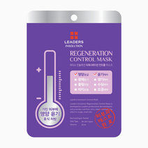 Regeneration Control Mask by Leaders InSolution