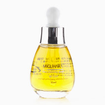 Ultra Whitening Ampoule (35ml) by MIGUHARA