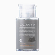 Volcanic Ash Lip and Eye Makeup Remover by Secret Nature