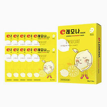 Vita Therapy Mask (Box of 10) by Lemona