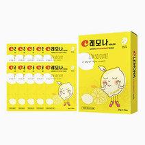 Lemona vitatherapy mask (box of 10) 2