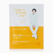 EXO Edition Real Comforting Mask Sheet - Vitamin C by Nature Republic